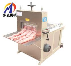 QPJ-200型4卷冻牛羊肉冻切片机