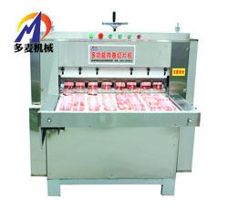大型羊肉卷切片机8卷冻肉切片机一次成型机