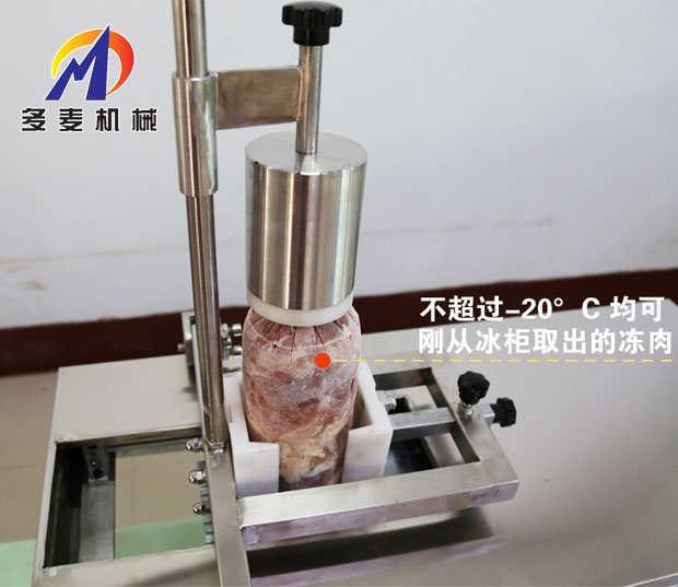 小型羊肉刨片机上料
