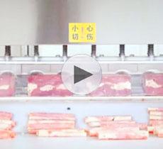 8卷大型羊肉卷牛肉板切片机切片视频