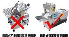 为什么越来越多用户选择直切式全自动羊肉切片机?